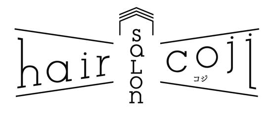 hair salon coji 【ヘア サロン コジ】 大阪市西区南堀江4丁目・西長堀の美容室